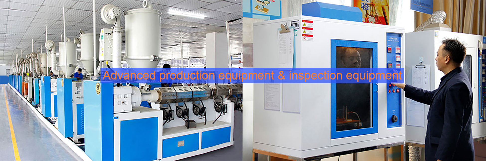 Advanced production equipment and inspection equipment